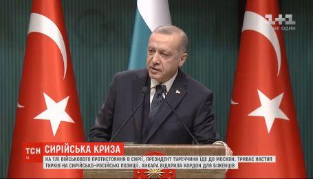 На фоне военного противостояния в Сирии, президент Турции едет в Москву