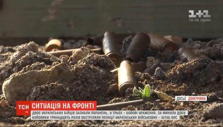 На передовій двоє українських бійців зазнали поранень, у трьох – бойові ураження