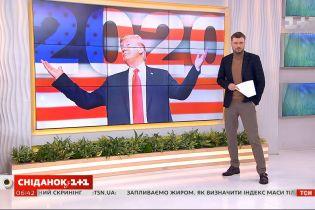 Праймеріз у США: хто може скласти конкуренцію Дональду Трампу – влог Гордєєва