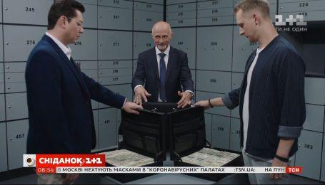 """Погони, драки и любовь: на канале 1+1 стартовал новый сериал """"Мышеловка для кота"""""""
