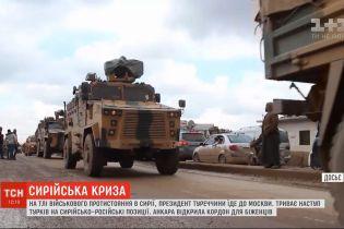 Россия продолжает атаку на гражданских в Сирии