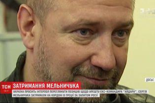 Сергея Мельничука перевезут в греческий город Салоники, где с ним встретится прокурор города