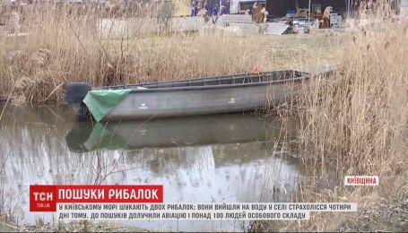 У Київській області тривають пошуки рибалок, які вийшли у Київське море і не повернулися
