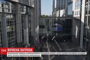 Из-за опасности коронавируса для работников Европарламента президент отменил все массовые мероприятия