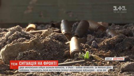 На фронте боевики обстреливали позиции вооруженных сил и дома гражданских
