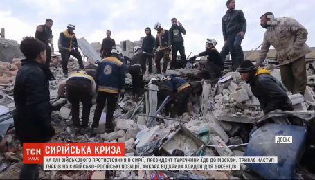До Греції прямує понад 130 тисяч біженців з Анкари