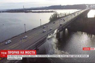 Зі столичного мосту Патона в Дніпро ллється окріп