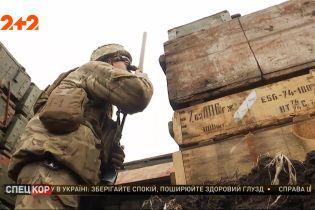 Епіцентр ворожих атак на Донбасі сьогодні вранці перемістився на Приазов'я