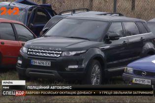 На Рівненщині співробітники поліції нишком продали вилучені авто зі штрафмайданчиків