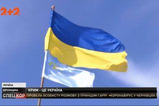 Люди підняли прапори й заспівали державний гімн України на адмінмежі з окупованим Кримом