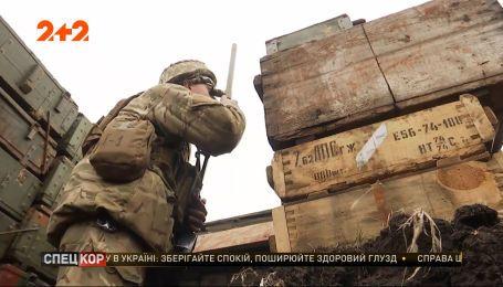 Эпицентр вражеских атак на Донбассе переместился на Приазовье