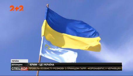 Люди подняли флаги и пели государственный гимн Украины на админгранице с оккупированным Крымом