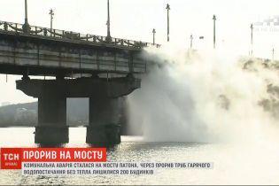 Комунальна аварія: прорив теплотраси на мосту Патона залишив без гарячої води сотні будинків