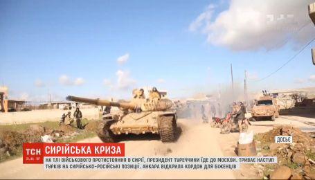 Військове протистояння: триває наступ турків на сирійсько-російські позиції