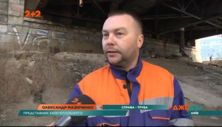 Міст Патона перетворився на гарячий водоспад - на лівому березі Києва прорвало теплотрасу