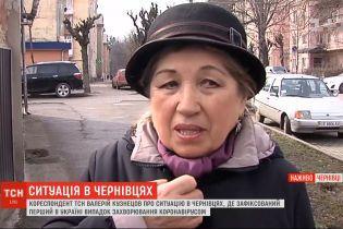 Коронавирус в Черновцах: паникуют ли горожане