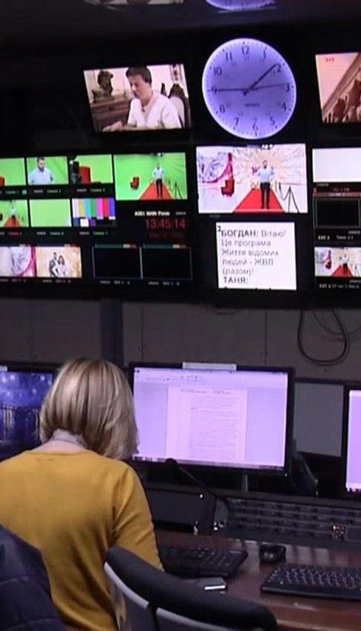 Найбільші українські медіа-групи запустять на супутнику безкоштовні версії чотирьох своїх каналів