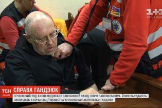 Справа Гандзюк: Печерський суд подовжив запобіжний захід Ігорю Павловському