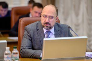 Шмигаль анонсував представлення кандидата на посаду міністра промисловості