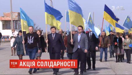 Крим – це Україна: акцію до шостої річниці окупації півострова провели у Херсонській області