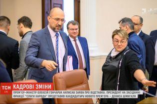 Новий уряд та його очільника можуть представити на позачерговому засіданні Верховної Ради