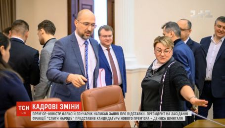 Новое правительство и его руководителя могут представить на внеочередном заседании Верховной Рады