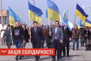 Крым - это Украина: акцию к шестой годовщине оккупации полуострова провели в Херсонской области
