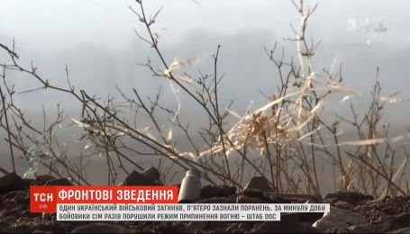 Один украинский военный погиб на фронте вследствие вражеских обстрелов