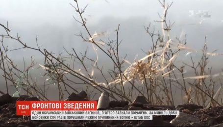 Один український військовий загинув на фронті унаслідок ворожих обстрілів