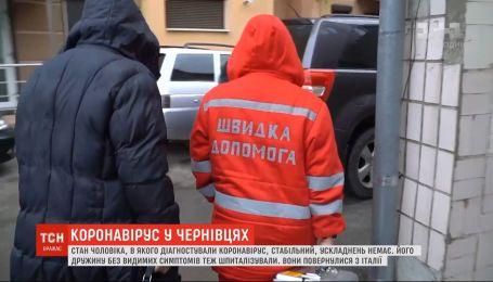 ТСН з'ясовувала, в якому стані інфікований коронавірусом українець