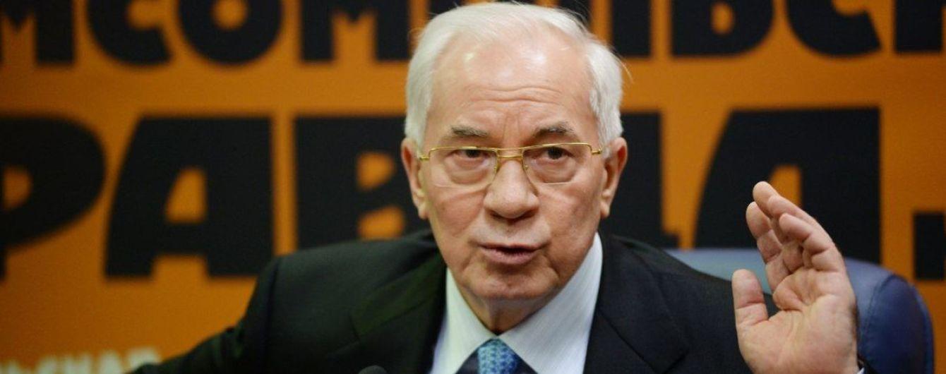 Посли країн ЄС вирішили скасувати санкції проти Азарова та Ставицького