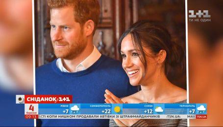 Єлизавета ІІ готова прийняти принца Гаррі та Меган Маркл назад до королівської родини
