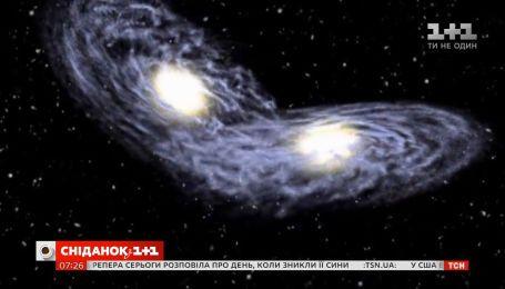 Чому наша Галактика викривляється — Популярна наука