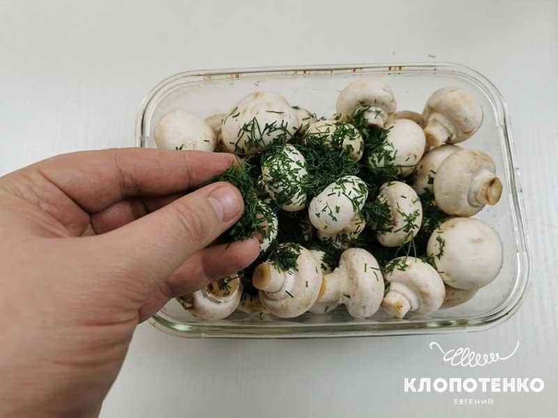 Мариновані гриби, для блогів_4