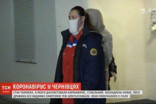 Коронавірус в Україні: в Чернівцях будуть масово перевіряти здоров'я містян