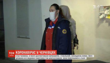 Коронавирус в Украине: в Черновцах будут массово проверять здоровье горожан