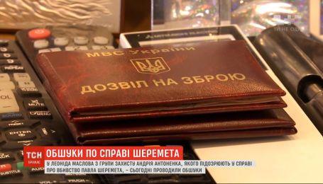 Обыск сторонников Антоненко: в Харькове в дом Леонида Маслова попали следователи