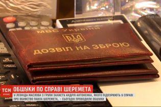 Обшук прибічників Антоненко: у Харкові до будинку Леоніда Маслова потрапили слідчі