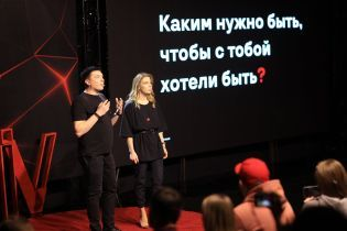 Вокруг конференции инновационных идей TEDX в Львове разгорелся скандал - спикеров обвинили в сексизме. Подробности