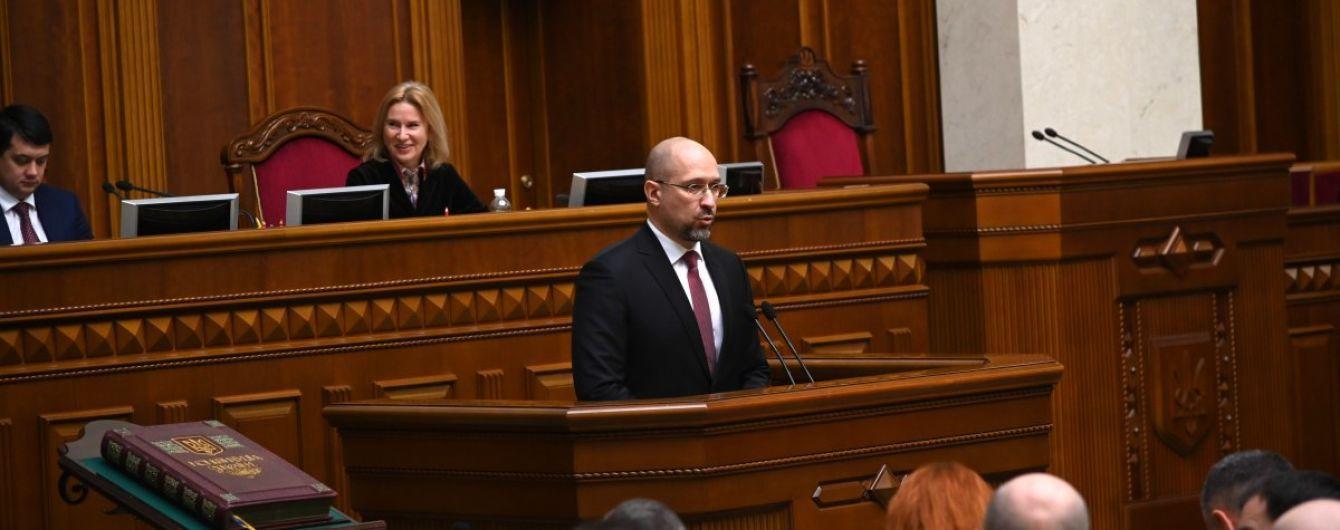Шмигаль прокоментував скандал із витоком даних українців