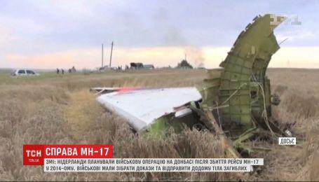 Справа МН17: Нідерланди планували військову операцію на Донбасі після збиття Boeing