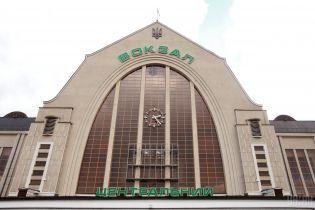 В Киеве из-за сообщения о заминировании ограничили работу железнодорожного вокзала