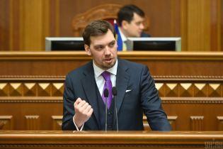 Гончарук прокомментировал обвинения в халатности при противодействии коронавирусу