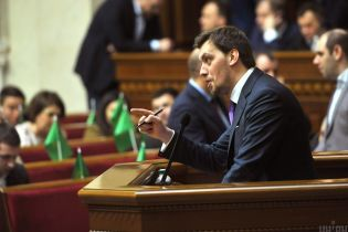 Гончарук после отставки подвел итоги работы своего правительства