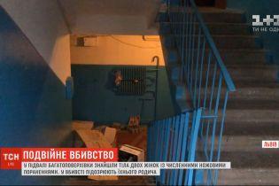У підвалі львівської багатоповерхівки знайшли тіла двох жінок з численними ножовими пораненнями