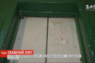 Скажений ліфт: у столичній багатоповерхівці обірвався підіймач, коли всередині була жінка
