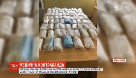 Мукачевские пограничники остановили контрабандную партию медицинских масок
