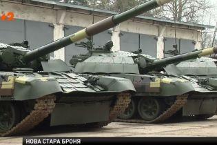 В ВСУ передали шесть танков, модернизированных по потребностям современной войны на Востоке