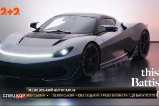 Женевское автошоу: самые интересные электромобили ближайшего будущего