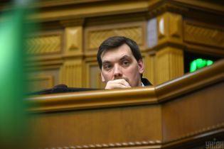 """""""Двигаемся дальше, чтобы воплотить все задуманное"""". Гончарук записал видеообращение и улетел из Украины"""